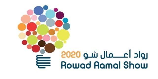 رواد أعمال شو 2020 صنعاء | اليوم الثاني لمعرض رواد أعمال شو تنظيم شركة شو اي كان بالعاصمة صنعاء