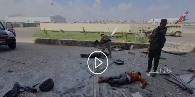 قتلى وجرى في انفجار واطلاق نار داخل مطار عدن الدولي عند وصول طائرة تقل الحكومة اليمنية الجديدة والسفير السعودي
